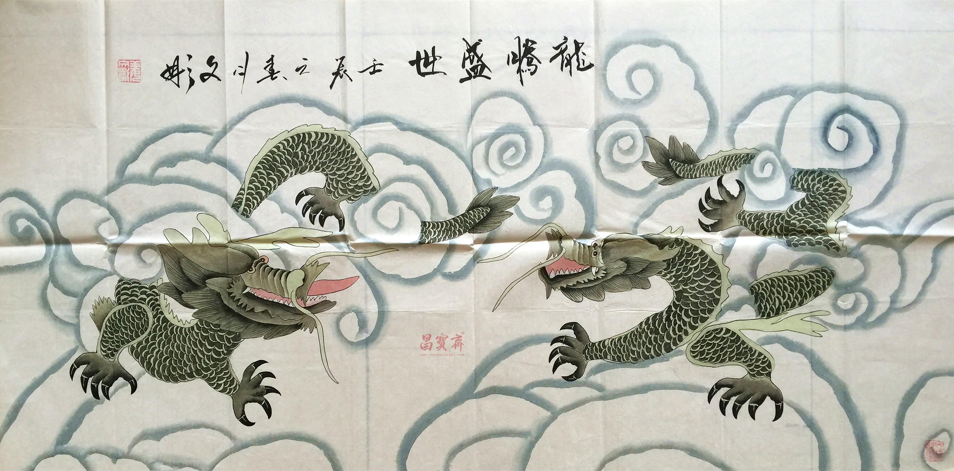 工笔画龙-实力派书画家中国美协会员姜文彬工笔国画龙龙腾盛世图片
